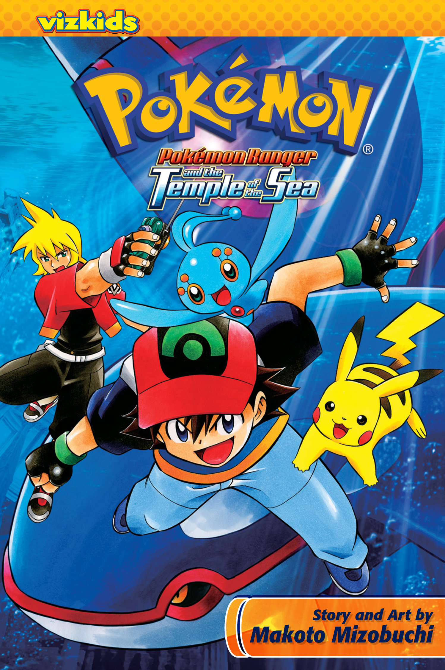 Pokemon Ranger And The Temple Of The Sea Book By Makoto
