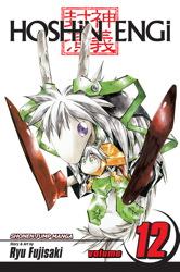 Hoshin Engi, Vol. 12