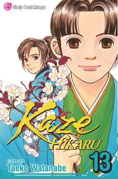 Kaze Hikaru, Vol. 13