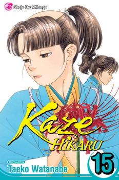 Kaze Hikaru, Vol. 15