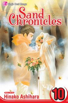 Sand Chronicles, Vol. 10