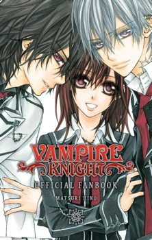 How many books are in the vampire knight series