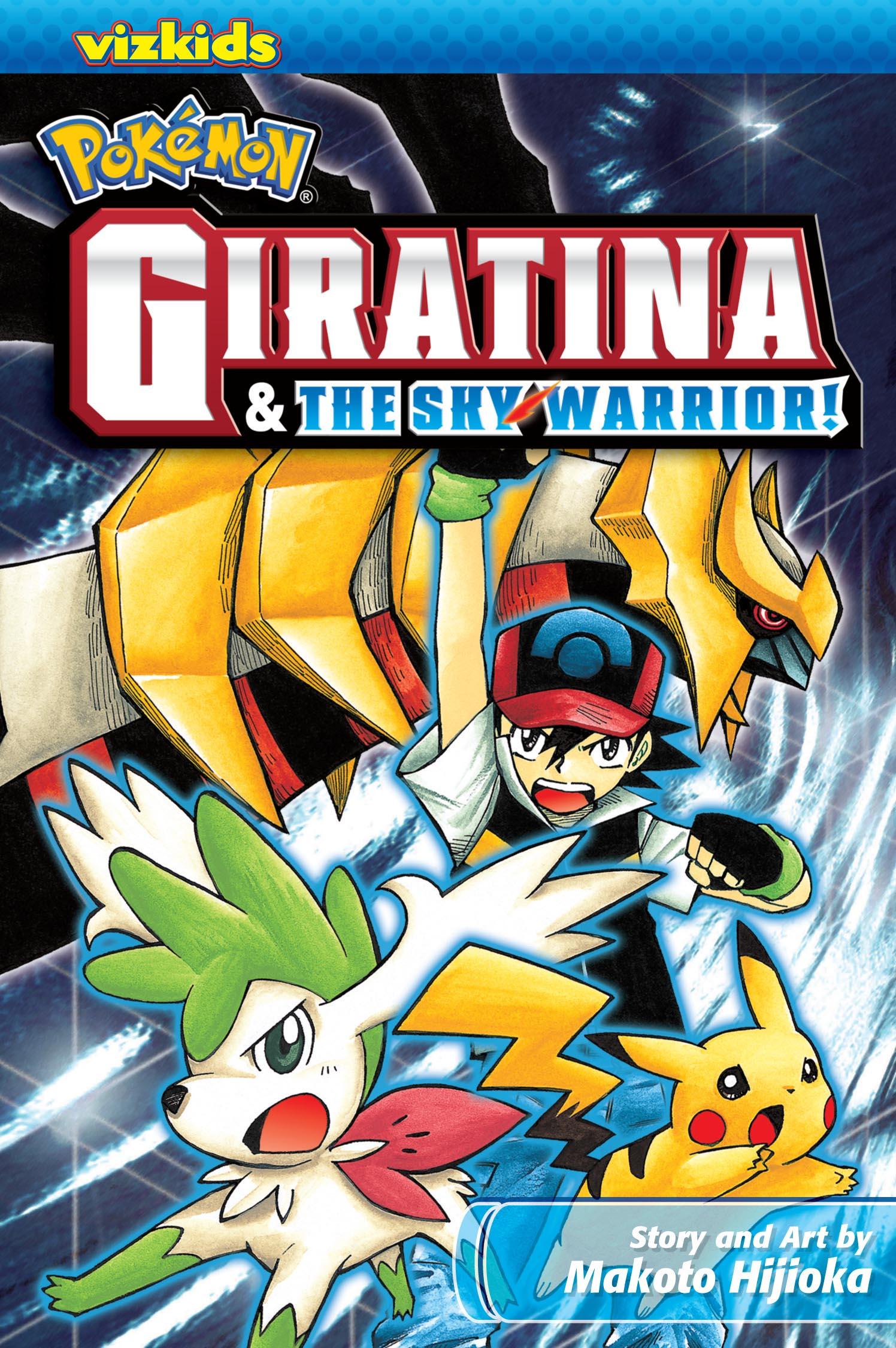 Pok 233 Mon Giratina And The Sky Warrior Ani Manga Book By