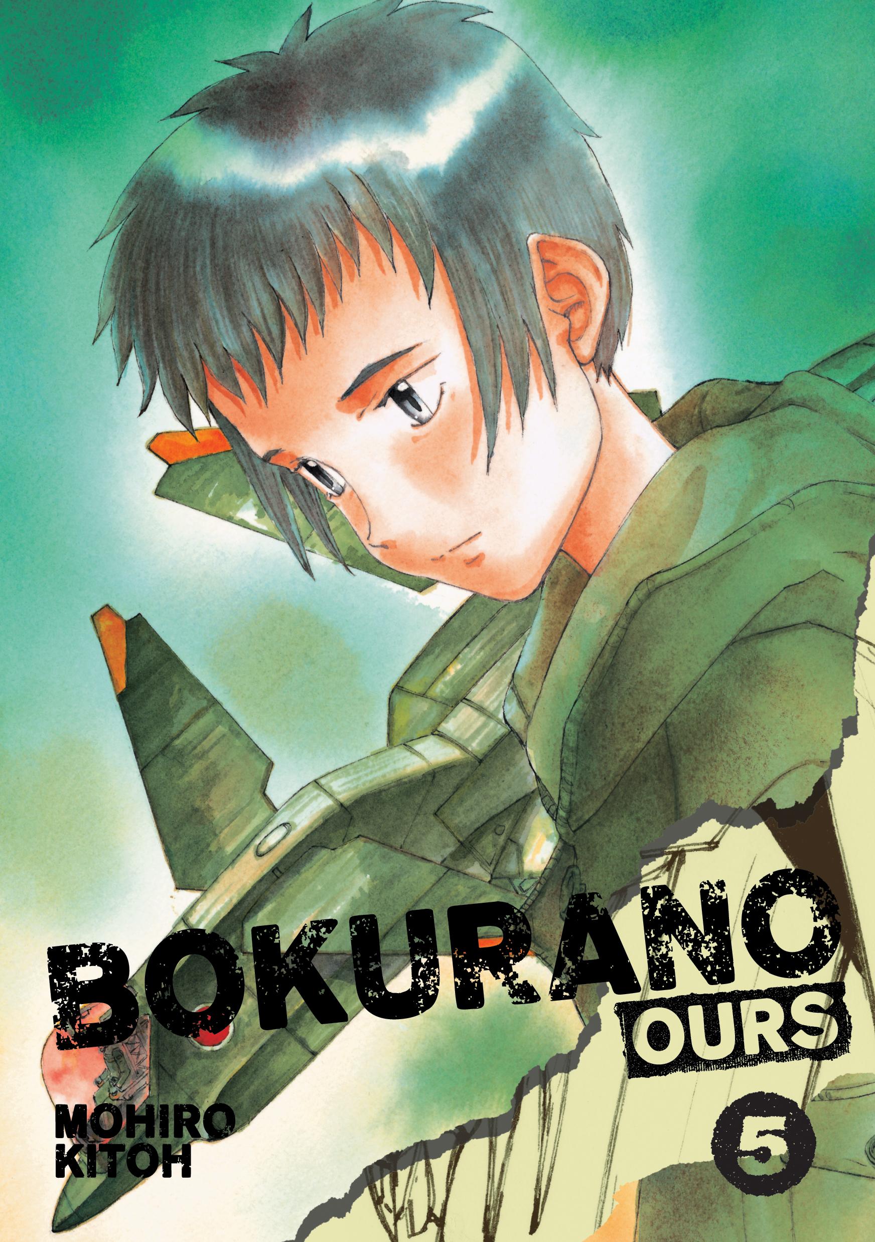 JAPAN Bokurano Ours Official Book Mohiro Kitoh