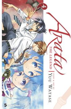 Arata: The Legend, Vol. 4