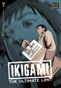 Ikigami: The Ultimate Limit, Vol. 7