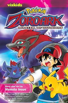 Pokémon: the Movie - Zoroark: Master of Illusions