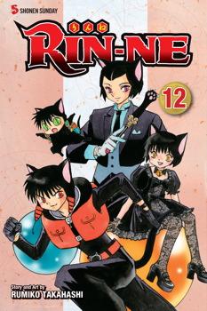 RIN-NE, Vol. 12