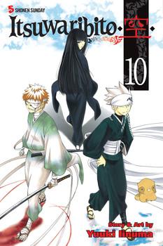 Itsuwaribito , Vol. 10