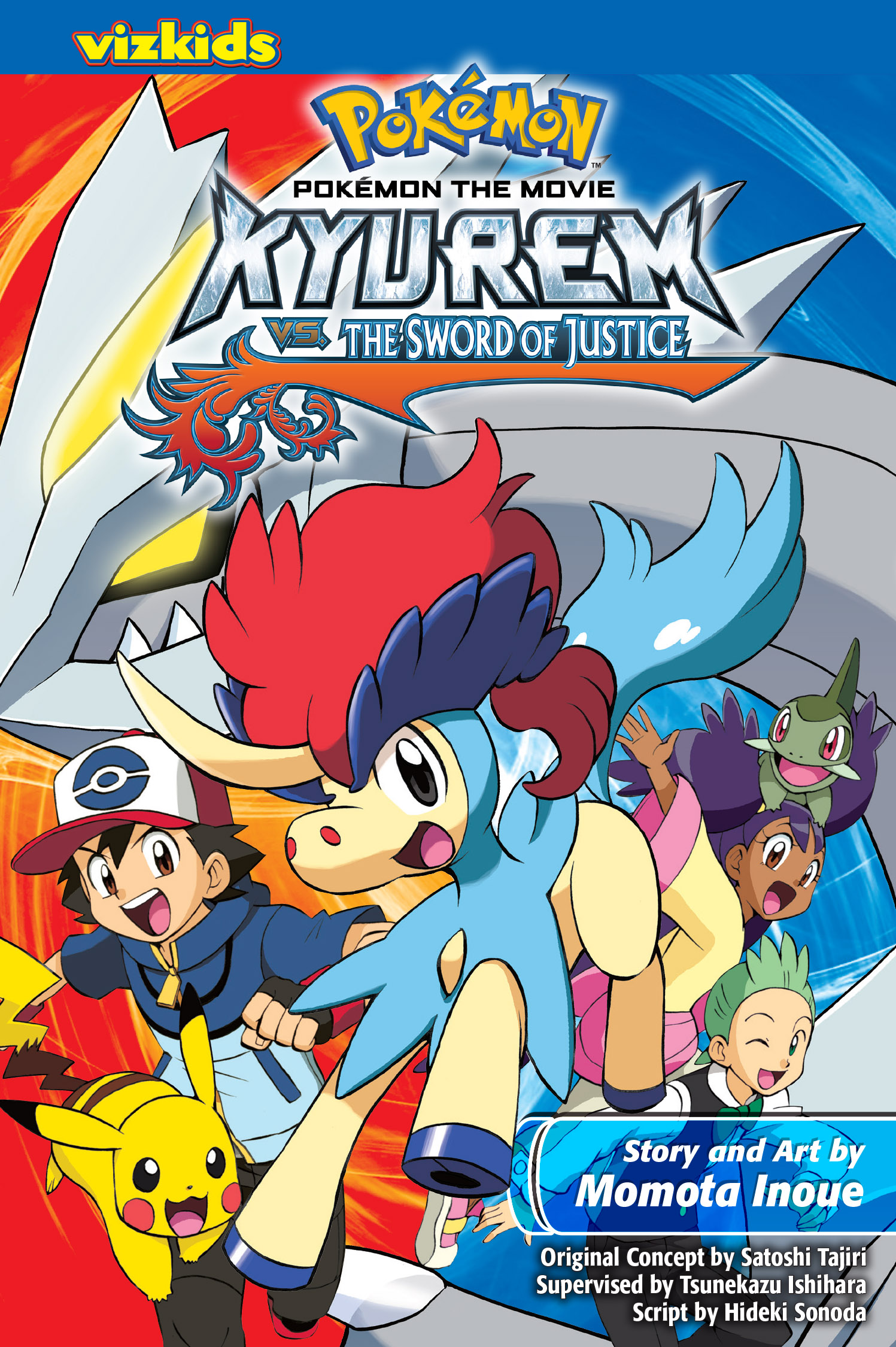 Pokemon the movie: kyurem vs. The sword of justice (2012) 24.