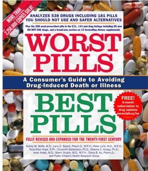 lincocin dosis recomendada