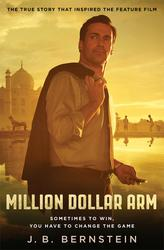 Million Dollar Arm book cover