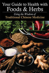 Buy Your Guide to Health with Foods & Herbs