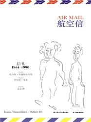 Air Mail (Mandarin Edition)