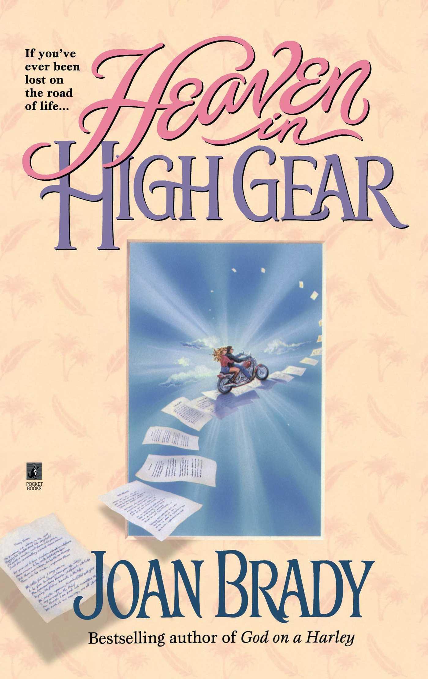 Heaven in high gear 9780671007737 hr