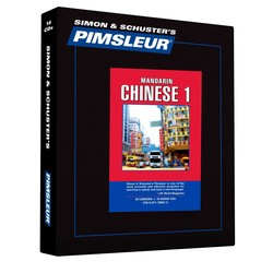 Pimsleur Chinese (Mandarin) Level 1 CD