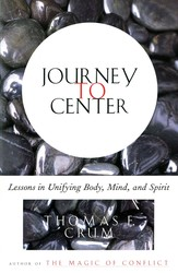 Journey to Center