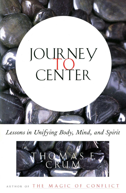 Journey to center 9780684839226 hr