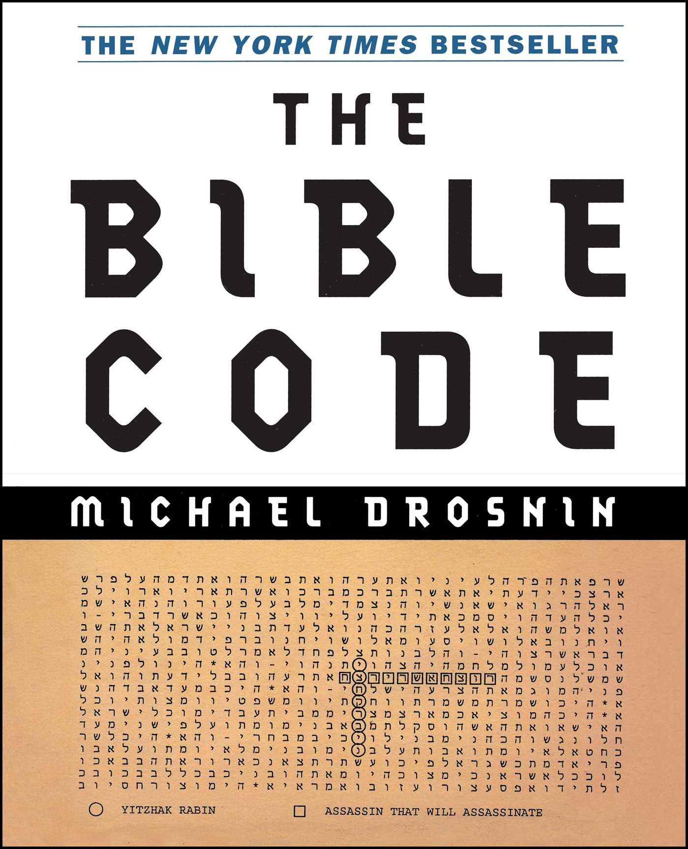 The bible code 9780684849737 hr