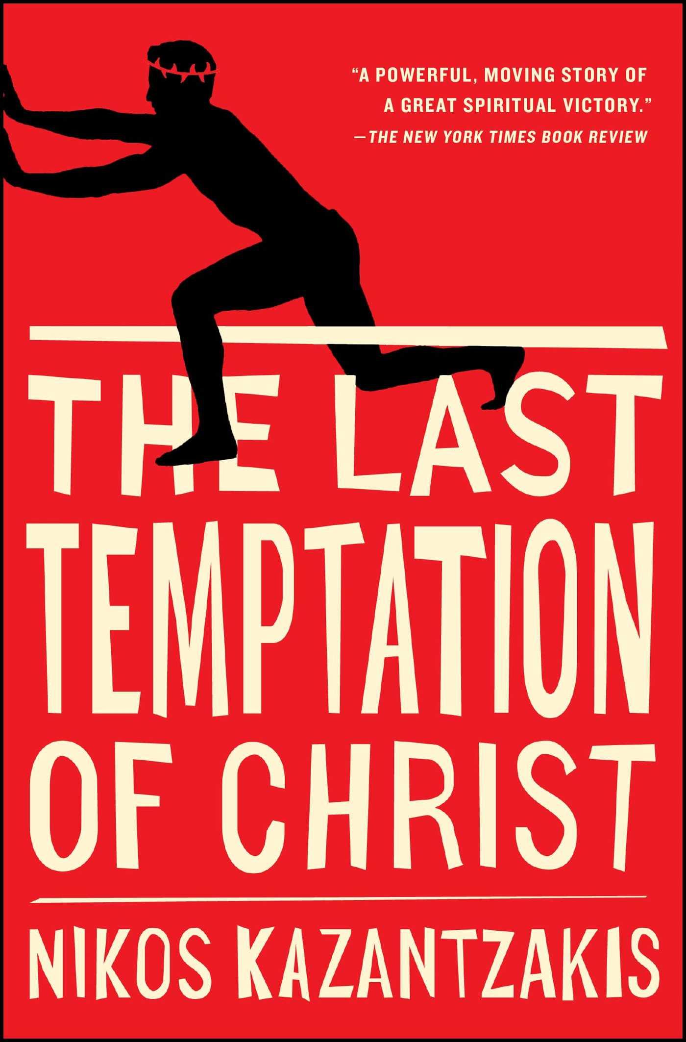 The last temptation of christ 9780684852560 hr