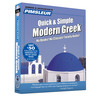 Pimsleur Greek (Modern) Quick & Simple Course - Level 1 Lessons 1-8 CD