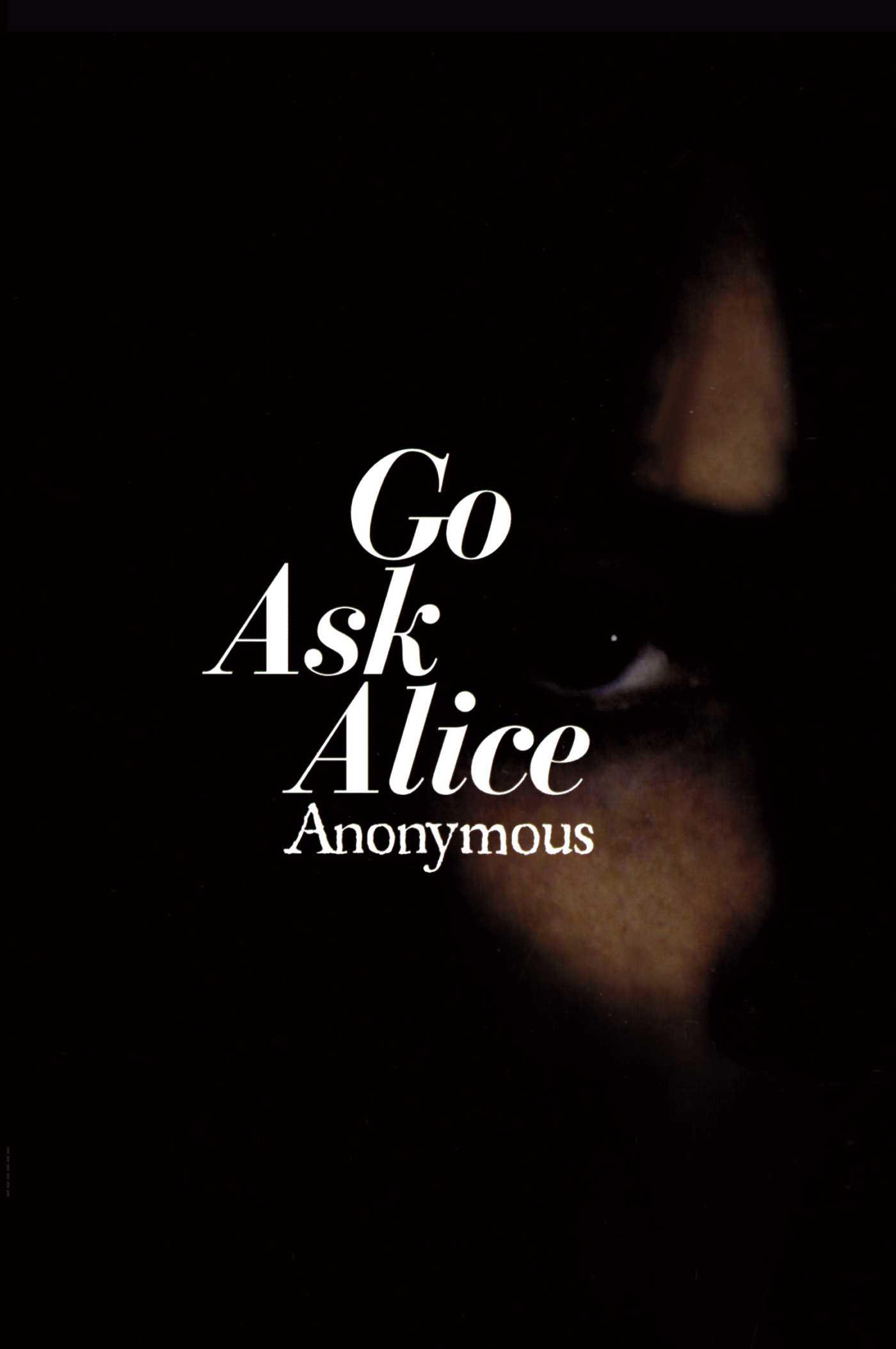 Go ask alice 9780689832499 hr