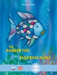 The Rainbow Fish/Bi:libri - Eng/Russian PB
