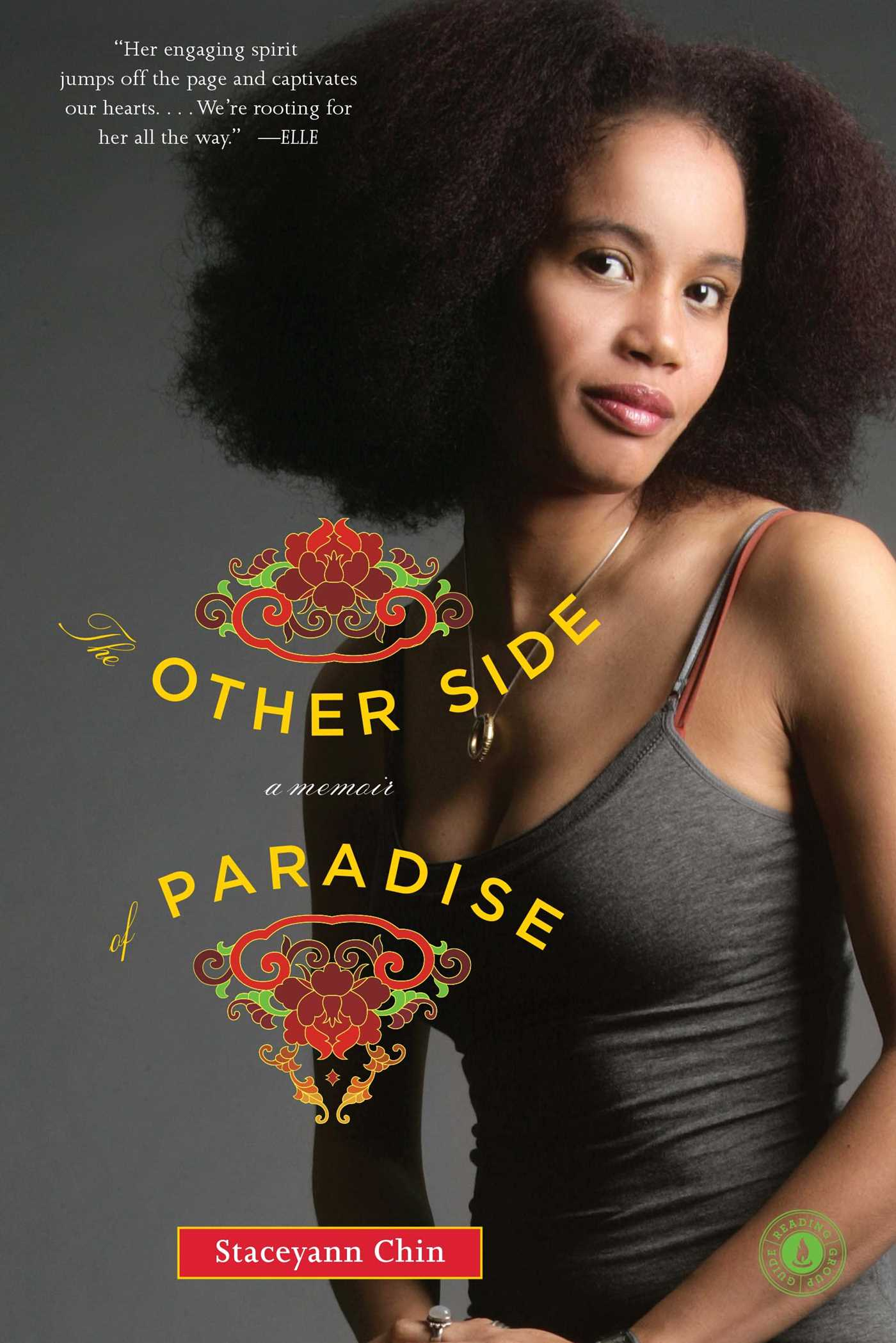 The other side of paradise 9780743292917 hr