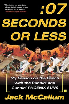 Seven Seconds or Less