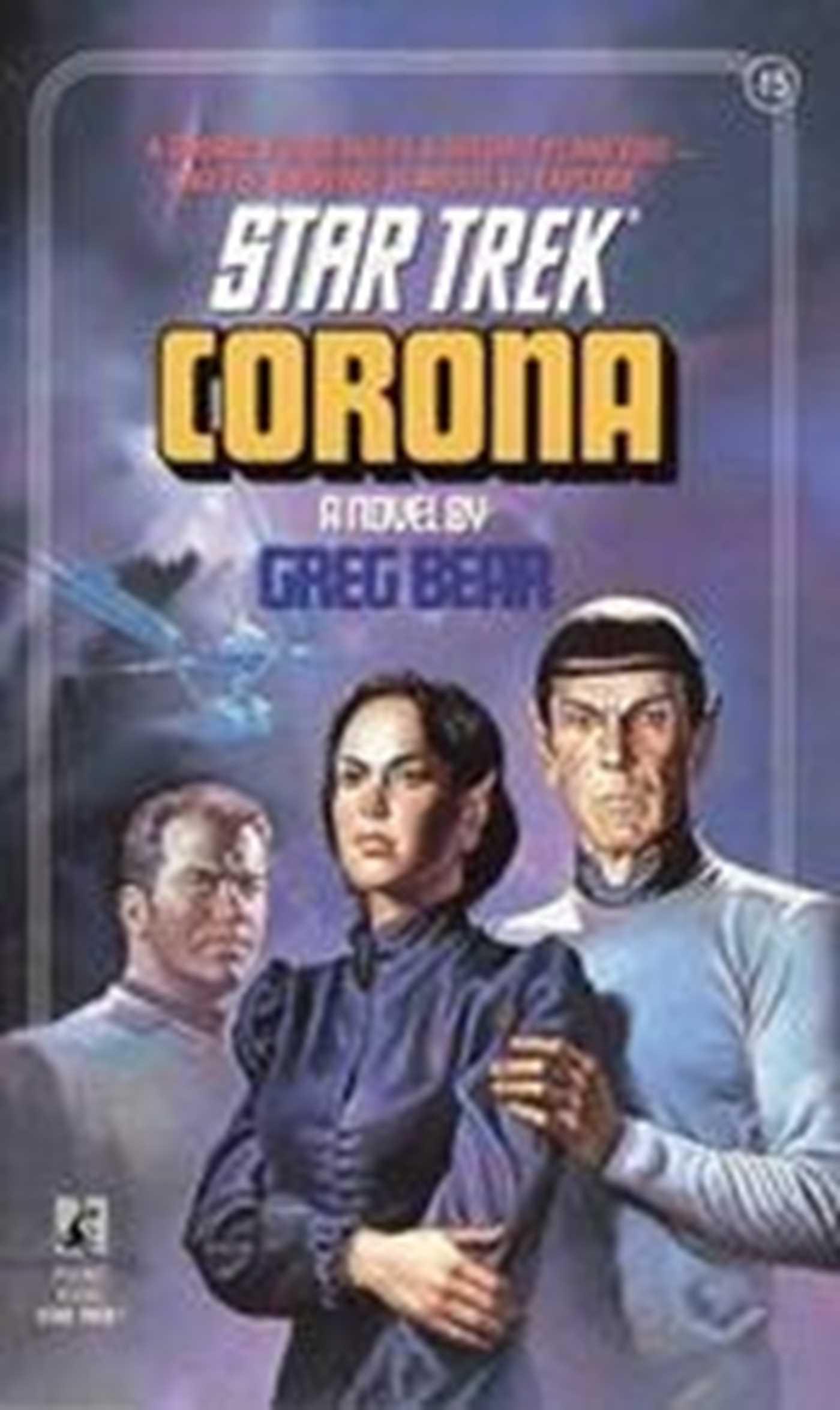Corona 9780743419666 hr