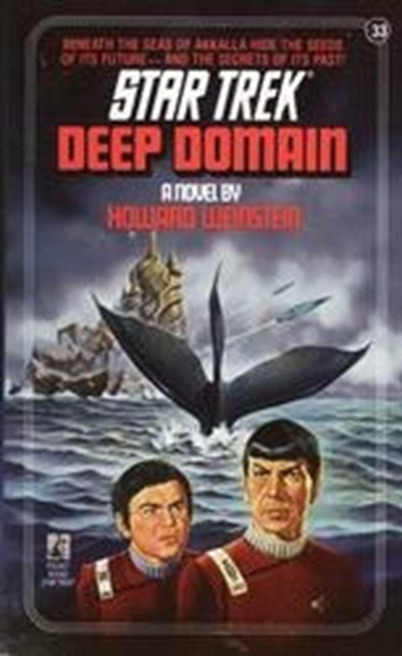Deep domain 9780743419840 hr