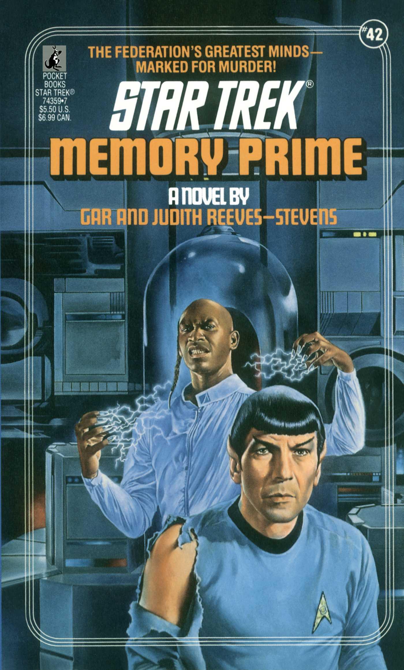 Memory prime 9780743419932 hr