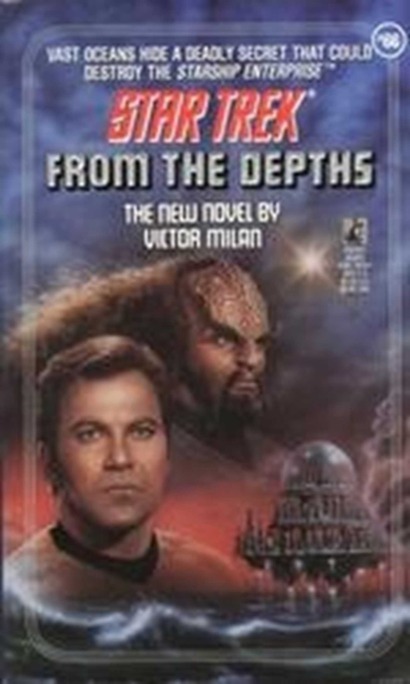 From the depths 9780743420174 hr