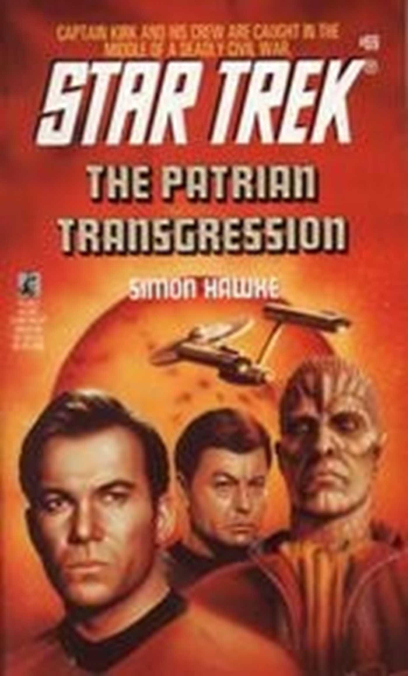 The patrian transgression 9780743420204 hr