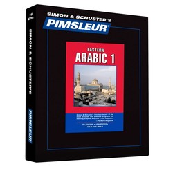 Pimsleur Arabic (Eastern) Level 1 CD