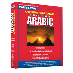 Pimsleur Arabic (Egyptian) Conversational Course - Level 1 Lessons 1-16 CD