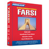 Pimsleur Farsi Persian Conversational Course - Level 1 Lessons 1-16 CD