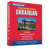 Pimsleur Ukrainian Conversational Course - Level 1 Lessons 1-16 CD