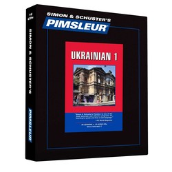 Pimsleur Ukrainian Level 1 CD