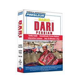 Pimsleur Dari Persian Basic Course - Level 1 Lessons 1-10 CD