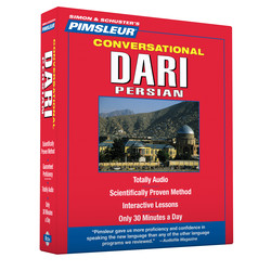 Pimsleur Dari Persian Conversational Course - Level 1 Lessons 1-16 CD