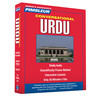 Pimsleur Urdu Conversational Course - Level 1 Lessons 1-16 CD