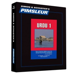 Pimsleur Urdu Level 1 CD