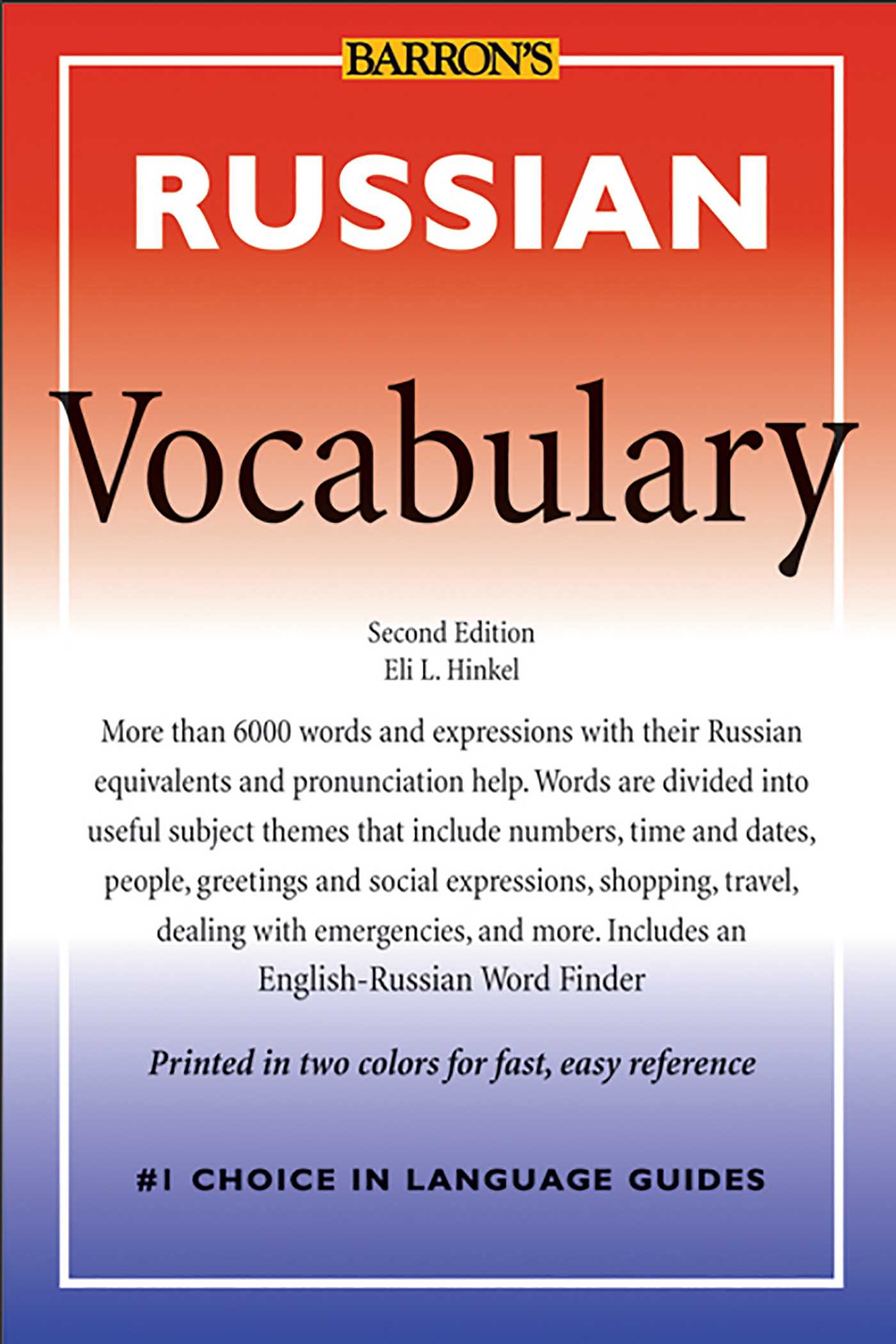 Russian Vocabulary Book By Eli L Hinkel Official Publisher Page