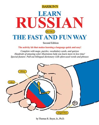 Russian Learning Book