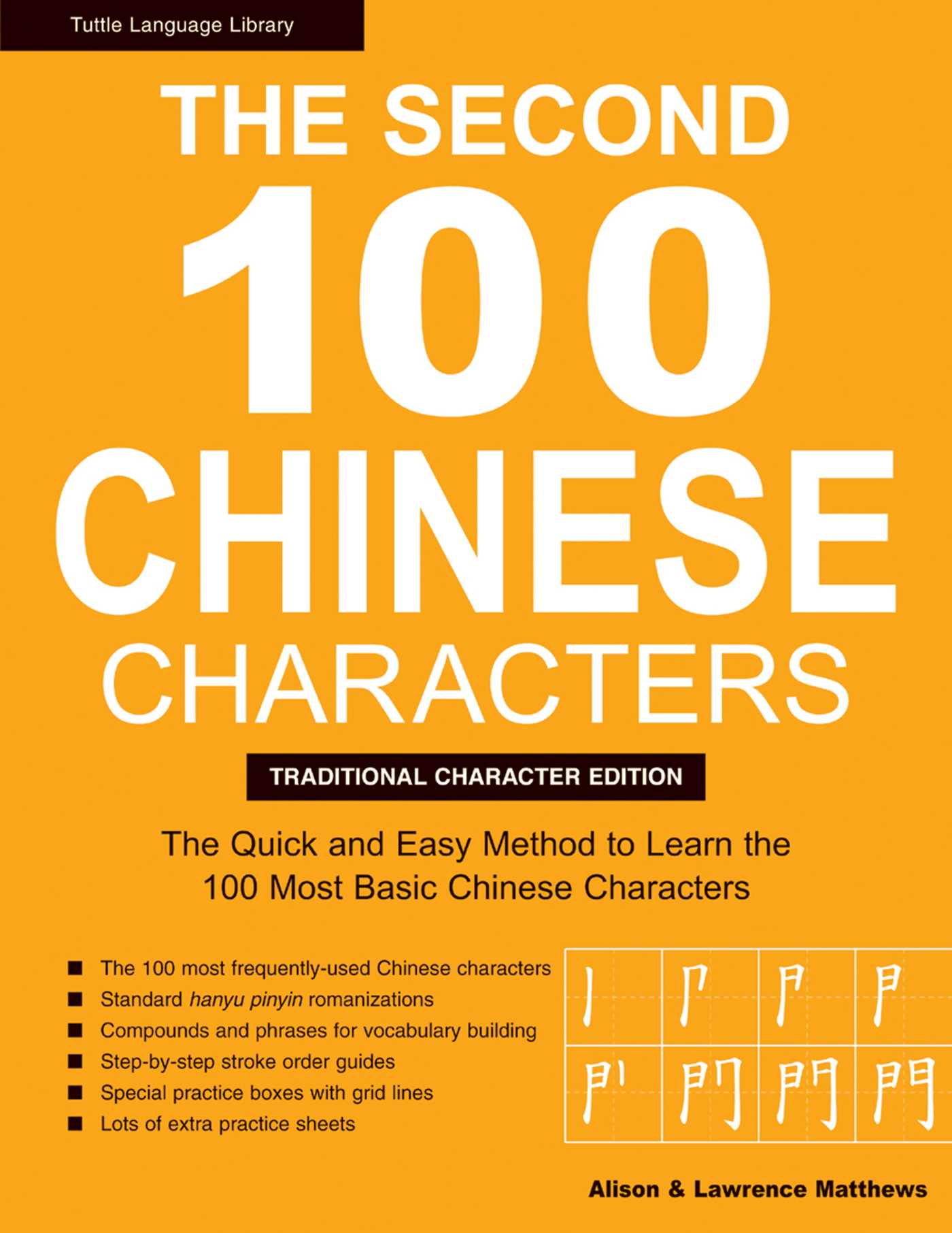 Chinese Learning Pdf