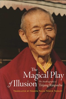 The magical play of illusion book by trijang rinpoche sharpa the magical play of illusion fandeluxe Choice Image