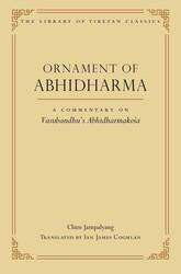Ornament of Abhidharma