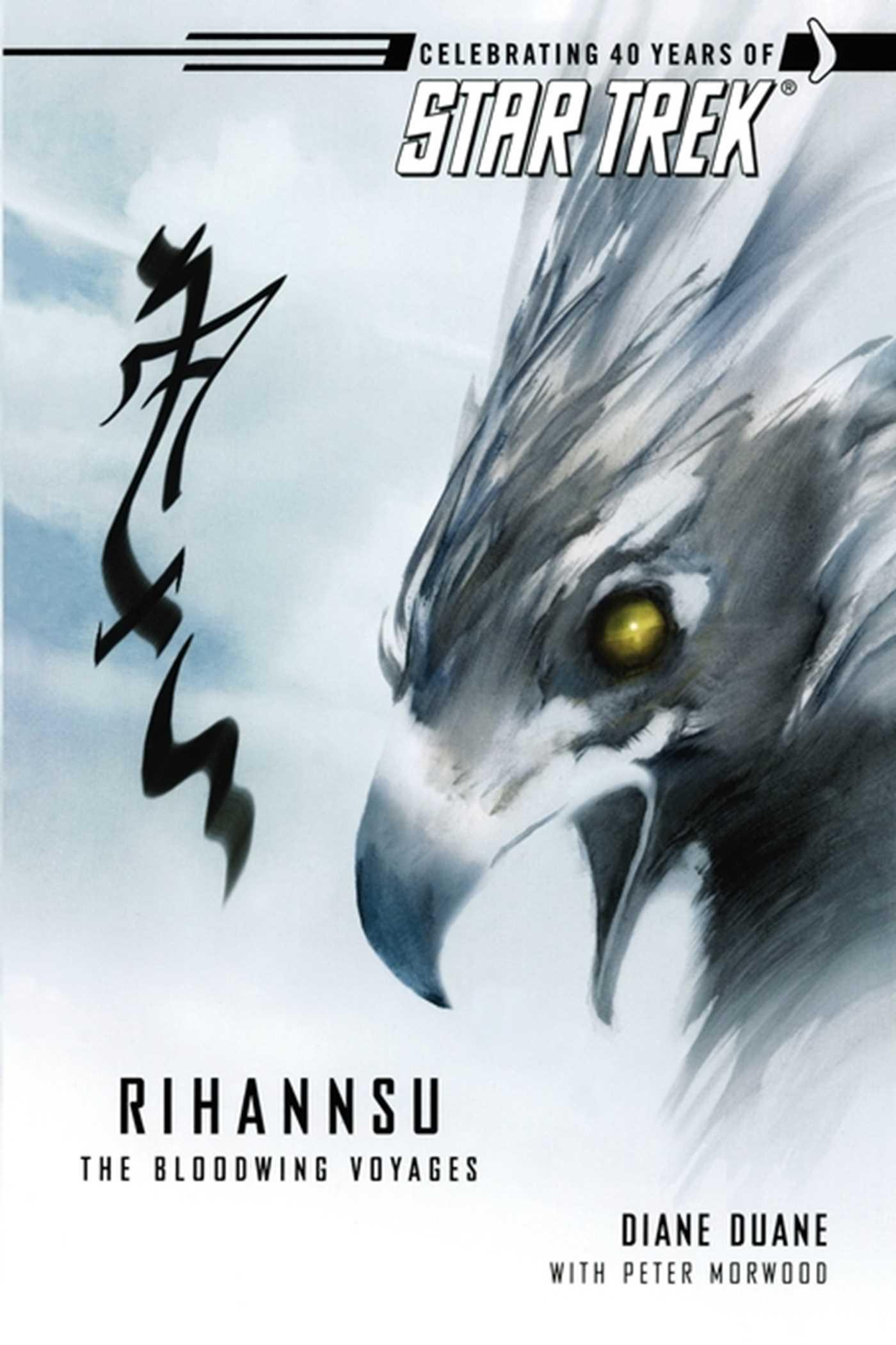 Star trek the original series rihannsu the bloodwing voyages 9781416531098 hr
