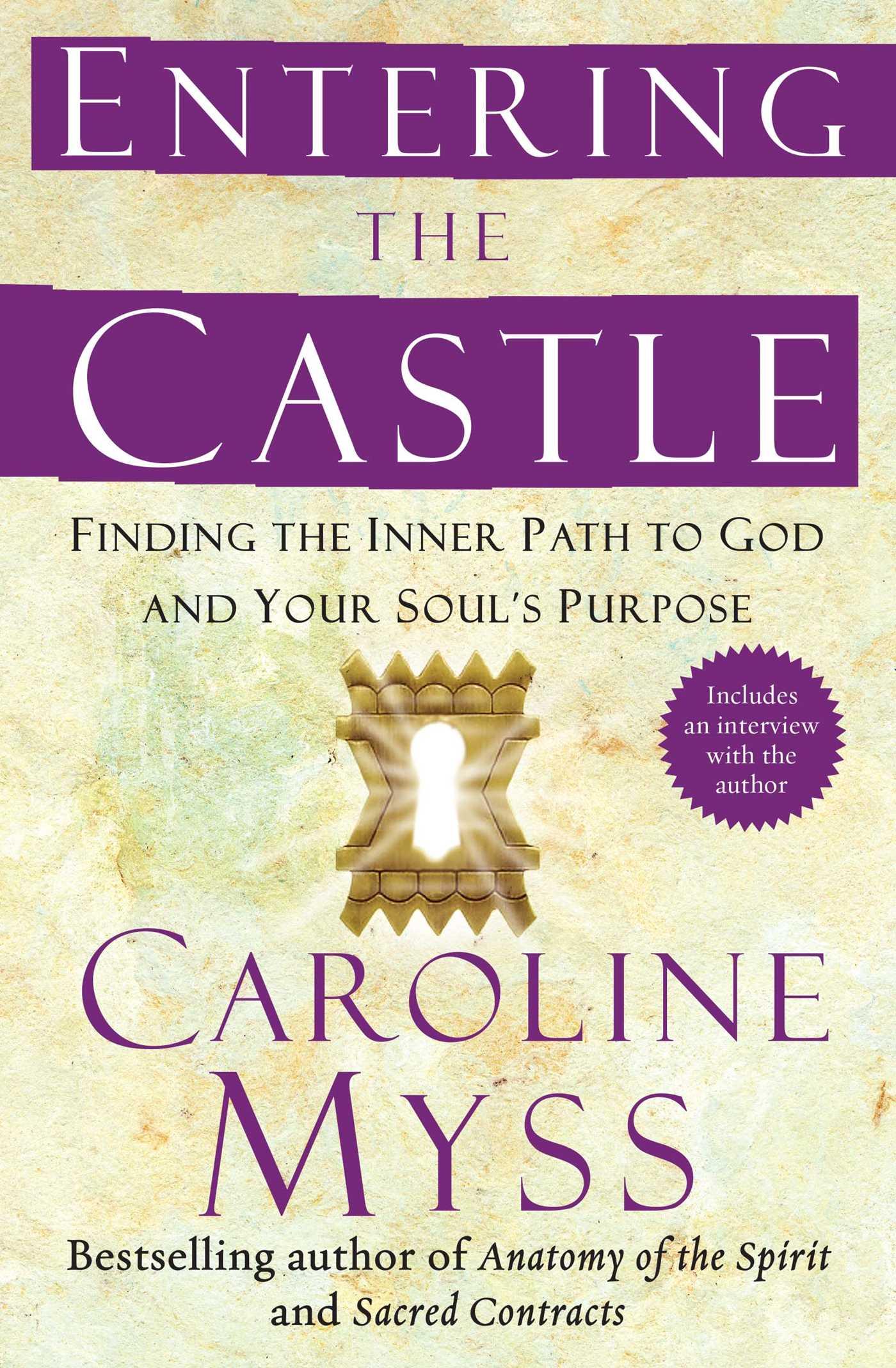 Entering the castle 9781416553861 hr
